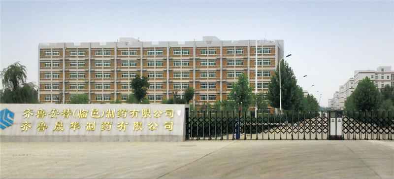 齐鲁制药(临邑)基地